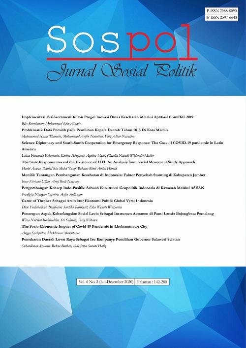View Vol. 6 No. 2 (2020): Juli-Desember